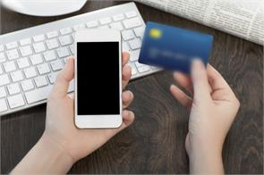 mobile sbi cards credit card