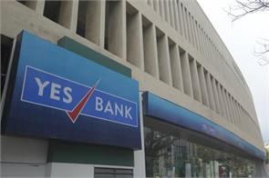 banking industry yes bank