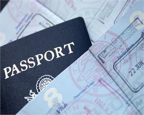 uk passport smartphone airline tickets