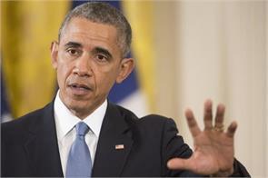 vulgar divisive poll rhetoric damaging us image barack obama