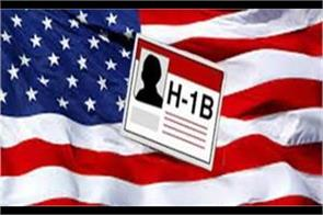h 1b india will influence the offer to white house