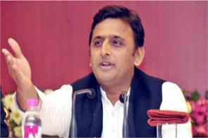 akhilesh said the party s crushing defeat in the survey get