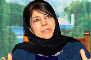 mehbooba mufti will be sworn in on april four
