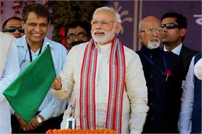 pm modi again praised the railway minister