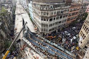 kolkata bridge accident