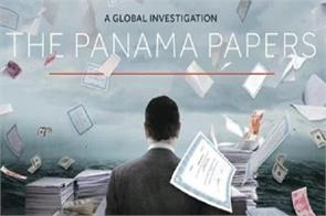 panama paper disclose powerful people electric shock to like