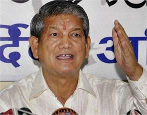 uttarakhand congress embroiled in his own wove hassle of navigating