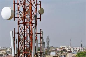 cell phone towers catastrophic diseases like cancer risk