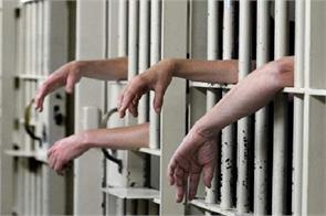 uttar pradesh jails minister ramuwalia confession of heavy brshtachar jel