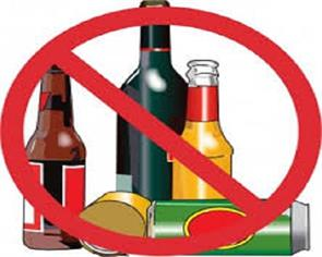make bihar absolute prohibition fourth state of the country to implement