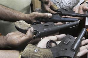 illegal arms trade in the country s