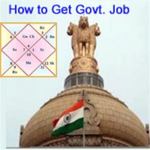 astrological advice government job