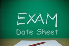 date sheet of board exam