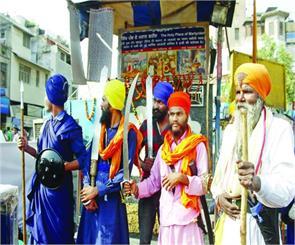 piao at gurudwara sis ganj sahib removed
