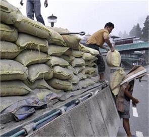 cement government mukesh agnihotri