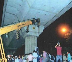 india myanmar border earthquake