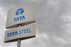 tata steel starts uk biz sale sells long products to greybull
