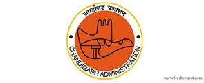 chandigarh administration got 4 crore 39 lakh rupees residential tax