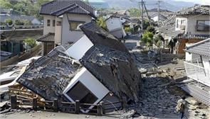 powerful earthquake in japan