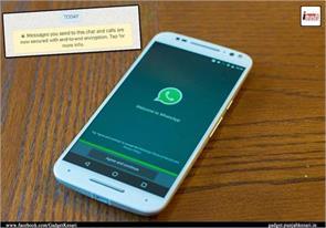 whatsapp encryption features fbi apple