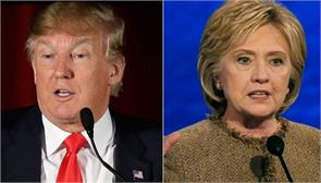 hillary clinton criticised donald trump for make fan of indians