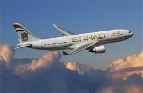 etihad pilot turns plane around so that couple can say goodbye to ther dying grandson
