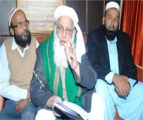 suran singh murder sikh doctor