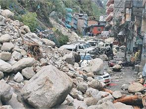 afghanistan hindu kush earthquake iit roorkee