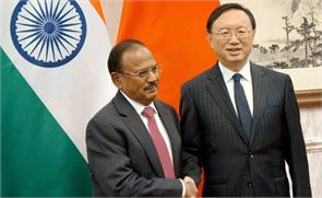 india and china aim for peaceful negotiations to settle border issue