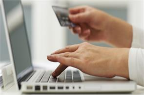 online shopping tax himachal assembly