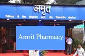 amrit pharmacy waiting for health minister formal inauguration