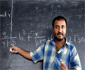 up came from patna super 30 will enter the exam in june
