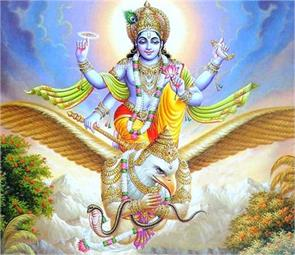 according to scriptures women garuda purana