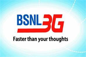 digital india bsnl