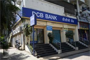 dcb bank atm