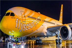 singapore airlines scoot