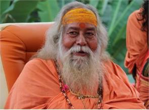 shankaracharya swami swaroopanand