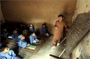 carpet literacy will power monitoring encounter