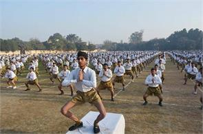 dress with the coming change in thinking rss