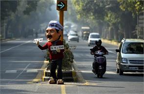 odd even formula start soon in delhi
