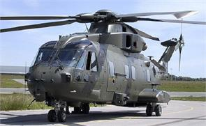 vvip chopper deal indian officials were bribed giregi congress