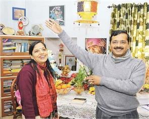 love story of arvind kejriwal