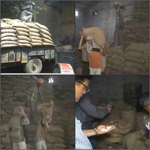 up ration with the mafia began to snatch morsels of poor government official