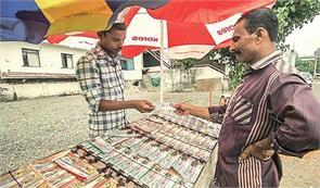 andhra pradesh beggar lottery tickets