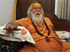 shankaracharya swami swaroopanand adradhkunb faithful