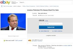 online shopping site shopping site ebay nawaz sharif