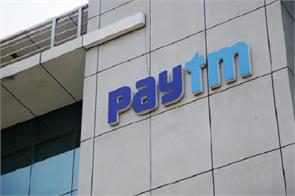 paytm bank will be launched in august