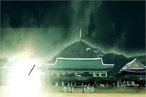 north korea propaganda video released said everything burning around