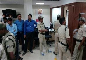 masked offenders entered the bank rs 50 lakh looted