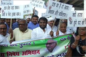 arrester alcohol awareness march in support of the jd u in bihar